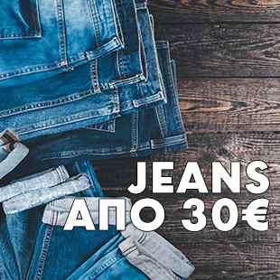 310x310_jeans